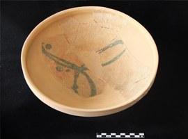 Imatge de la notícia Dues peces de l'Arxiu Arqueològic de Lleida s'exposen a Costa Rica