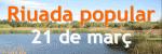L'Ajuntament de Lleida se suma al Dia Mundial de l'Aigua